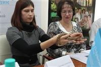 Пресс-конференция с сотрудниками тульского экзотариуча, Фото: 5