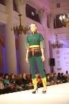 Всероссийский конкурс дизайнеров Fashion style, Фото: 125