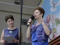 День славянской письменности и культуры. Тула, 24 мая 2015 , Фото: 22