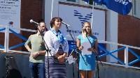 Фестиваль военно-морской песни «Под Андреевским флагом» , Фото: 2