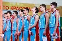 Плавск принимает финал регионального чемпионата КЭС-Баскет., Фото: 57