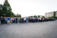 """Свеча памяти"" в Туле, Фото: 6"