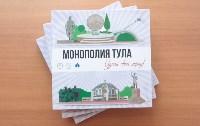 """Настольная игра """"Монополия Тула"""", Фото: 2"""