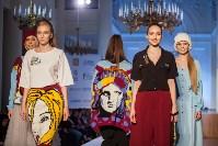Фестиваль Fashion Style 2017, Фото: 62