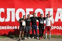 Финал и матч за третье место. Кубок Слободы по мини-футболу-2015, Фото: 111