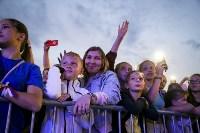 Концерт в День России 2019 г., Фото: 66