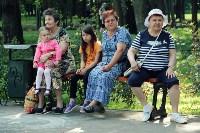110 лет Комсомольскому парку, Фото: 29