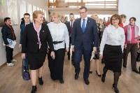 VI Тульский региональный форум матерей «Моя семья – моя Россия», Фото: 22