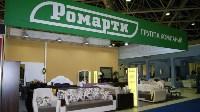 Мебельной компании «Ромарти» - 20 лет, Фото: 32