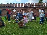 В Тульском кремле открылся фестиваль «День пряника», Фото: 3