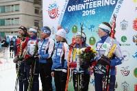 I-й чемпионат мира по спортивному ориентированию на лыжах среди студентов., Фото: 107