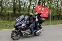 Тульские байкеры почтили память героев в Ясной Поляне, Фото: 41