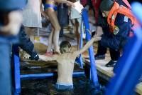 Крещенские купания-2015. Центральный парк. , Фото: 75