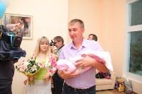 День семьи, любви и верности в перинатальном центре 8.07.2015, Фото: 1