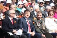 Парад Победы. 9 мая 2015 года, Фото: 34