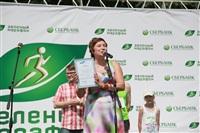 «Зеленый марафон». 7 июня 2014, Фото: 15