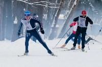 Лыжня России-2015, Фото: 7