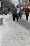 Начало весны в Туле, Фото: 10