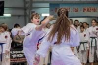 Соревнования по восточному боевому единоборству, Фото: 71