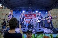 «Битва за «Нашествие»: «Васильков & коты» представят Тулу на фестивале, Фото: 17