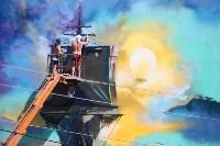 Граффити в Иншинке. Айвазовский. , Фото: 18