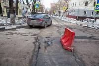 Провал дороги на ул. Софьи Перовской, Фото: 2