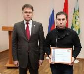 Губернатор поблагодарил участников ликвидации последствий ДТП с автобусом «Москва-Ереван», Фото: 17