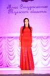 Мисс Студенчество Тульской области 2014, Фото: 106