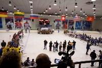 Хоккейный турнир EuroChemCup, Фото: 158