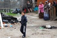 В Плеханово продолжается снос незаконных цыганских построек, Фото: 73