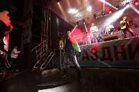 "Концерт ""Хора Турецкого"" на площади Ленина. 20 сентября 2015 года, Фото: 81"