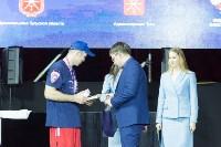 В Туле прошли финальные бои Всероссийского турнира по боксу, Фото: 126