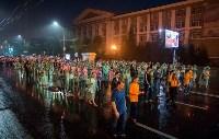 """Шествие """"Свеча памяти"""", 22 июня 2016, Фото: 20"""