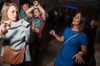 Вечеринка «In the name of rave» в Ликёрке лофт, Фото: 58
