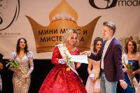 Миссис Тульская область - 2021, Фото: 131