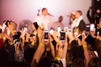 Концерт Гуфа в Туле, Фото: 63