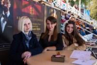 Кубок «Грумант-2014», Фото: 20