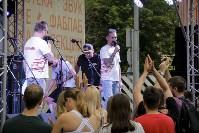 «Битва за «Нашествие»: «Васильков & коты» представят Тулу на фестивале, Фото: 91