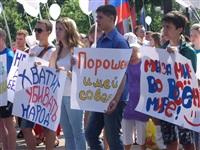 Митинг против насилия на Украине, Фото: 21