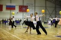 Танцевальный турнир «Осенняя сказка», Фото: 189