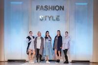 Фестиваль Fashion Style 2017, Фото: 181