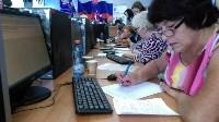 Чемпионат по компьютерному многоборью среди пенсионеров, Фото: 11