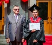 Магистры ТулГУ получили дипломы с отличием, Фото: 83