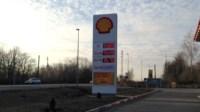 Мониторинг цен на бензин, Фото: 8