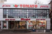 «Томато» на пр. Ленина, 54-а, Фото: 2