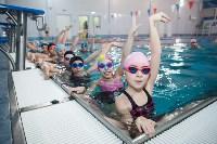 Синхронное плавание в Туле, Фото: 6