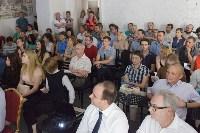 Лекция Алексея Новикова, Фото: 5