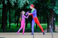 День рождения Белоусовского парка, Фото: 15