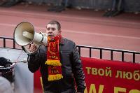 Арсенал - Урал 18.10.2020, Фото: 113