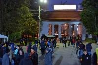 Арсенал - Краснодар: Текстовая трансляция матча, Фото: 4